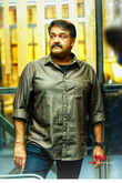 Picture 15 from the Malayalam movie Villain