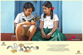 Picture 37 from the Malayalam movie Vimanam
