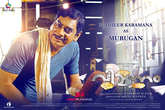 Picture 30 from the Malayalam movie Vimanam