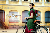 Picture 26 from the Malayalam movie Vimanam