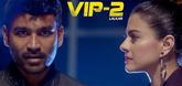 VIP 2 Lalkar Video