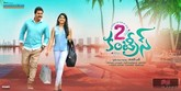Picture 7 from the Telugu movie 2 Countries