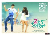 Picture 3 from the Telugu movie 2 Countries