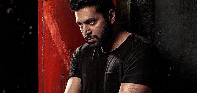 Jayam Ravi in 'Adanga Maru'- First Look Poster