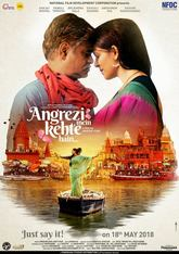 Picture 2 from the Hindi movie Angrezi Mein Kehte Hain