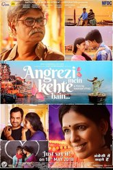 Picture 1 from the Hindi movie Angrezi Mein Kehte Hain