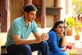 Picture 37 from the Tamil movie Anirudh