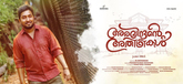Picture 11 from the Malayalam movie Aravindante Athidhikal