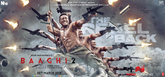 Picture 3 from the Hindi movie Baaghi 2