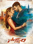 All about Saakshyam