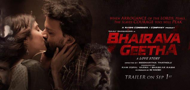 2018 malayalam Movie Dvd release Date Fb me
