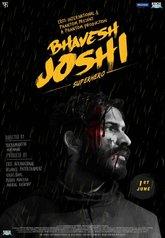 Picture 1 from the Hindi movie Bhavesh Joshi Super Hero