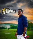 Picture 2 from the Malayalam movie Chalakudykkaran Changathy