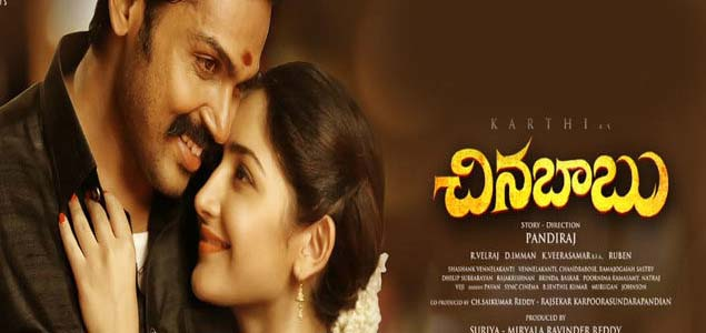 Chinababu Movie Review