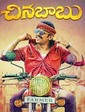 Chinababu Review