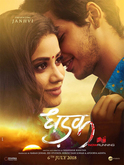 Picture 10 from the Hindi movie Dhadak