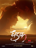 Picture 9 from the Hindi movie Dhadak