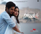 Picture 3 from the Hindi movie Dhadak