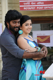 Picture 1 from the Tamil movie Yevanum Buthanillai