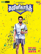 All about GajiniKanth