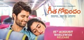 Geetha Govindam First Day Collections