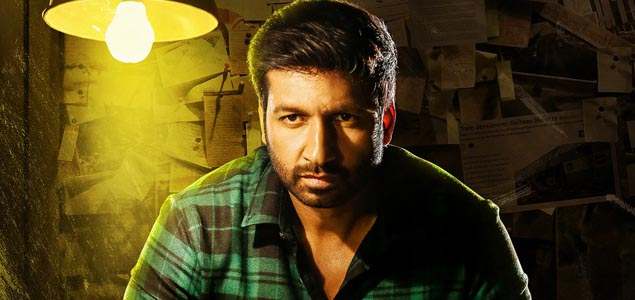 Pantham Audio Release Date