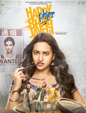 All about Happy Phirr Bhag Jayegi