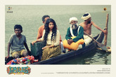 Picture 6 from the Malayalam movie Iblis