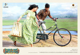 Picture 5 from the Malayalam movie Iblis