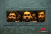 Picture 20 from the Tamil movie Kathiruppor Pattiyal