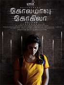 All about Kolamaavu Kokila