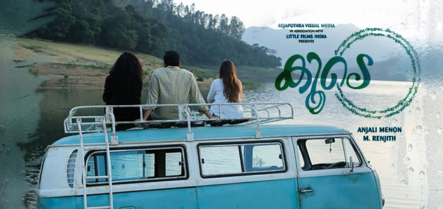 Anjali Menon - Prithviraj - Nazriya - Parvathy movie titled as Koode - First Look Poster