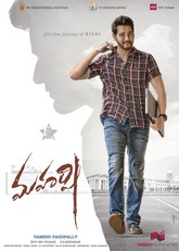 Picture 1 from the Telugu movie Maharshi