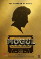 Picture 1 from the Hindi movie Mogul
