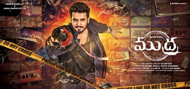 Nikhil's Mudra first look poster