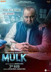 Picture 2 from the Hindi movie Mulk