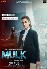 Picture 1 from the Hindi movie Mulk