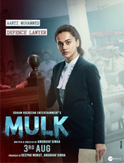 All about Mulk