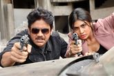 Picture 6 from the Telugu movie Officer