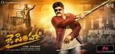 Picture 22 from the Telugu movie Jai Simha