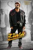 Picture 13 from the Telugu movie Jai Simha