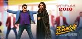 Picture 7 from the Telugu movie Jai Simha