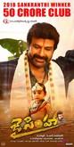 Picture 2 from the Telugu movie Jai Simha