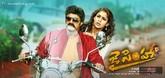 Picture 18 from the Telugu movie Jai Simha