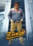 Picture 17 from the Telugu movie Jai Simha