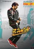 Picture 14 from the Telugu movie Jai Simha