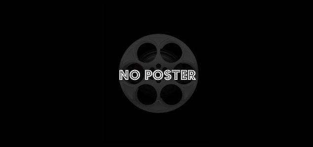First Look Motion Poster