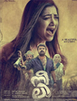 Neeli Review