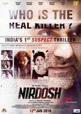 Picture 1 from the Hindi movie Nirdosh