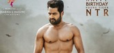 Aravindha Sametha Trailer Release Time